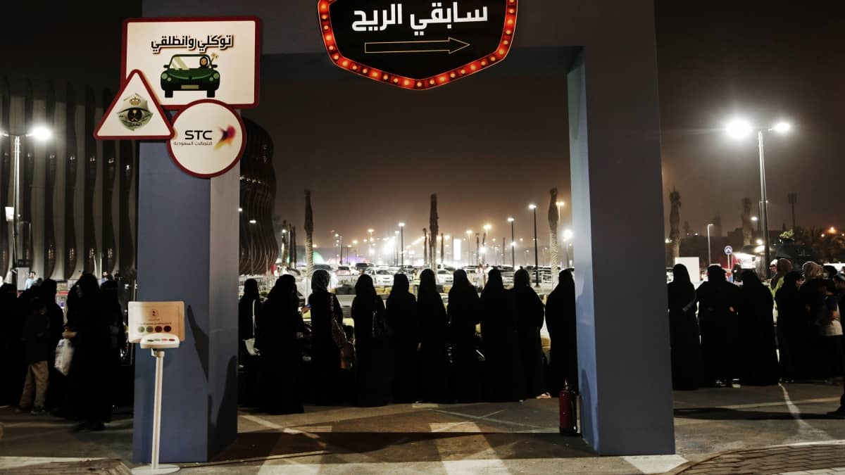 Saudi Arabia has issued new laws that grant women greater freedoms by allowing any citizen to apply for a passport and travel freely (AP Photo/Nariman El-Mofty, File)