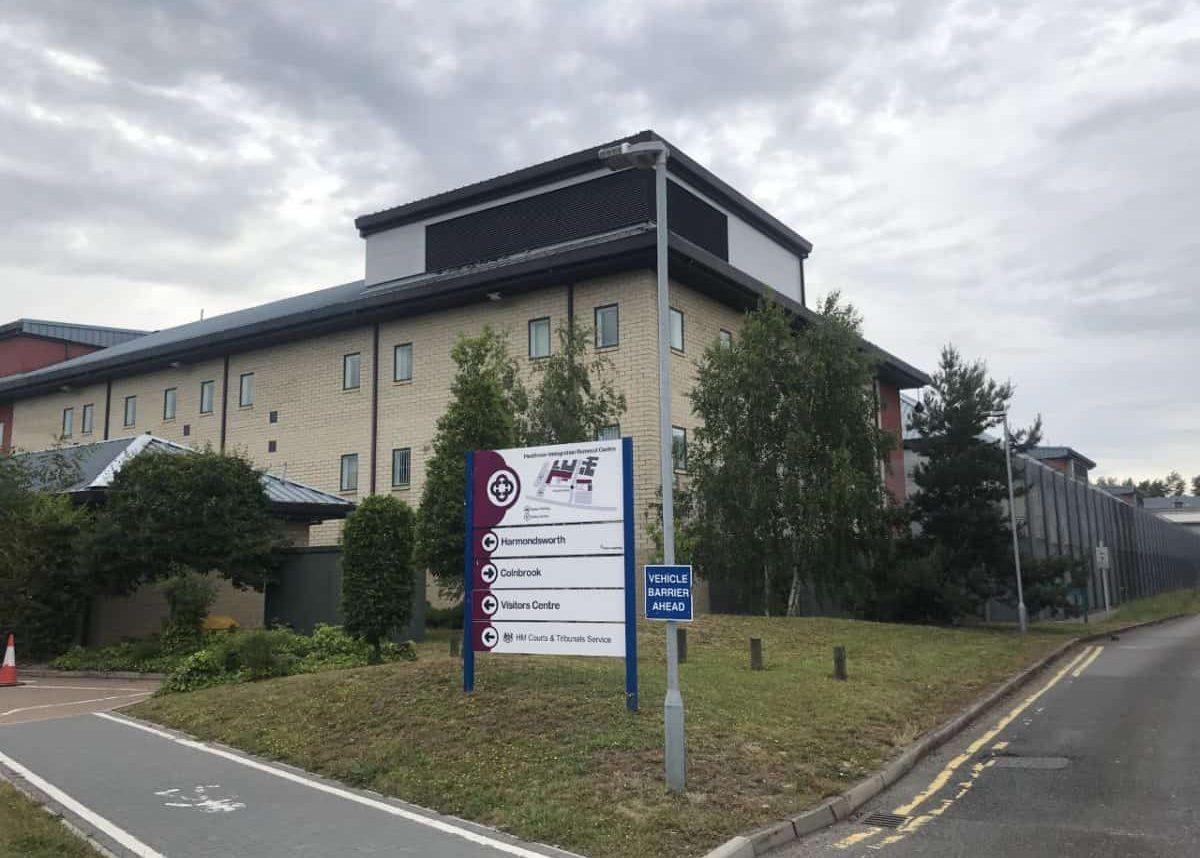 Harmondsworth part of Heathrow IRC Detention Centre