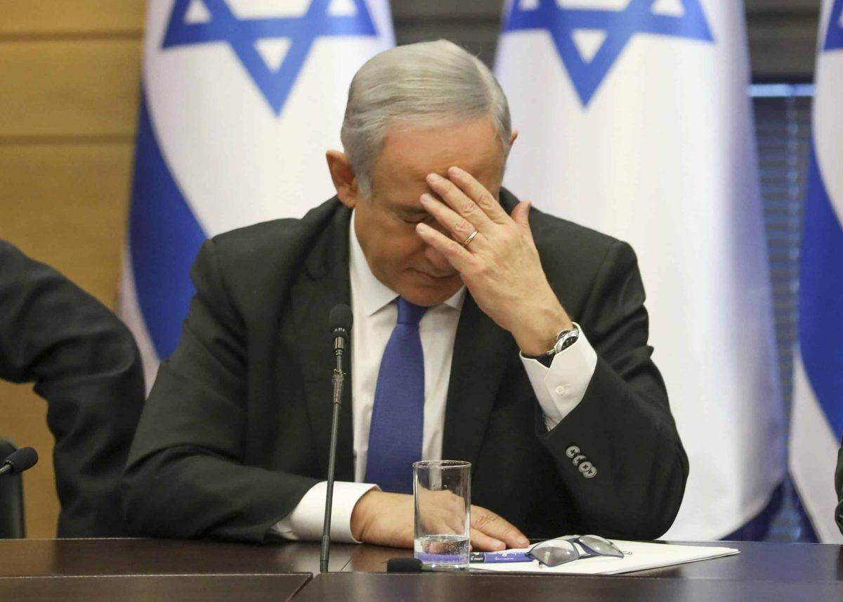 Netanyahu (PA)