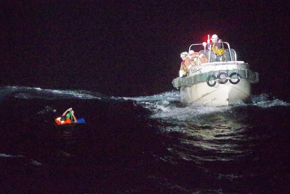 . (The 10th Regional Japan Coast Guard Headquarters via AP)