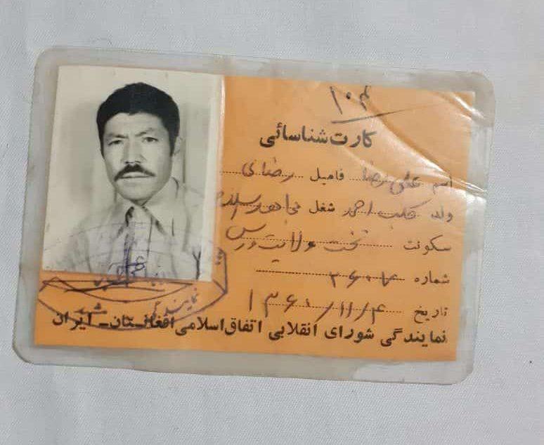 Abdollah's father, Mahdi, known as Alireza.